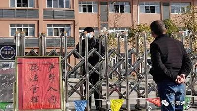 浠水县民政局组织专班督办养老机构疫情防控工作
