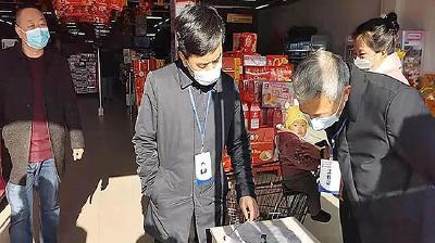 """浠水强化监督筑牢疫情防控""""纪律墙"""""""
