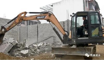 浠水县查违办依法拆除城区两处违法建设