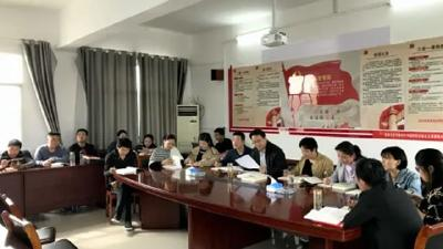 浠水县发改局党委中心组开展党史学习教育读书班二期活动