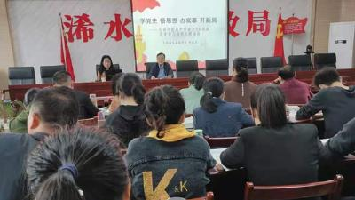 浠水县民政局组织开展党史学习教育专题辅导