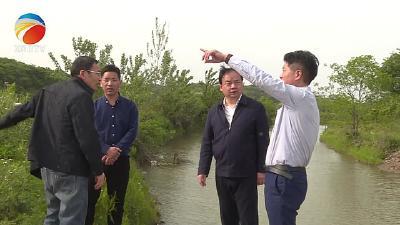 【视频】付宇到兰溪、巴河等地检查指导防汛抗旱工作