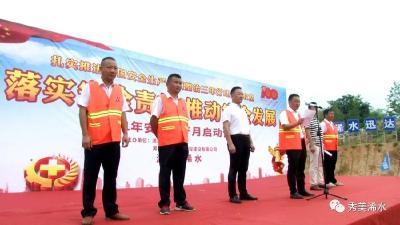 """县公路管理局举行2021年""""安全生产月""""活动启动仪式"""