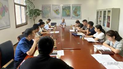 县应急周转资金管理工作领导小组召开第一次会议