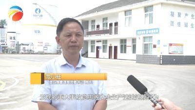 【视频】《服务承诺大家谈》:县应急管理局范小旺