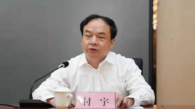 【视频】浠水县召开党政干部大会,宣布省委决定:付宇任浠水县委书记