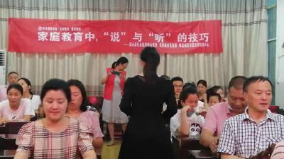 【我为群众办实事】关帝庙社区举办家庭教育讲座受欢迎