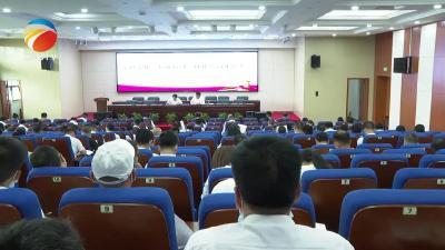 """【视频】我县召开深化""""护航行动""""优化营商环境大会"""