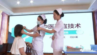 县中医院在县实验二小开展中医药文化进校园活动
