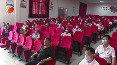"""【视频】县总工会开展""""进农村""""党史学习教育宣讲活动"""