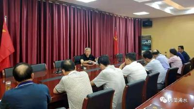 县政协开展加强换届风气监督专题谈心谈话活动