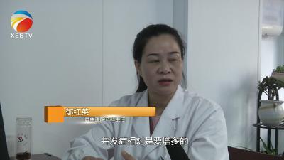 【视频】县中医院产科医生讲解孕妇产前检查的有关知识