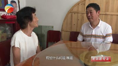 【视频】胡再成: 扎根基层 心系居民