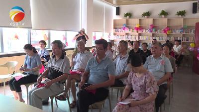【视频】县残联开展庆祝建党100周年活动