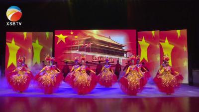 【视频】县楚剧团杂技团学员庆祝建党100周年惠民演出拉开序幕