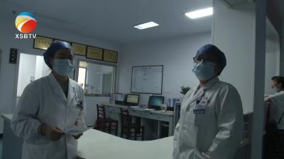 【视频】产科医生的日常