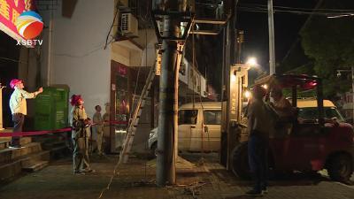 【视频】县供电公司:连夜抢修变压设备 保居民清凉度夏