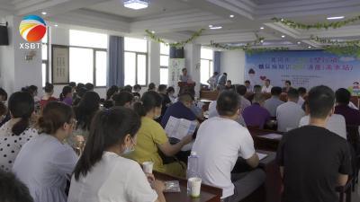 【视频】我县140多名医务工作者集中学习糖尿病防治知识
