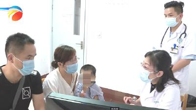 """【视频】""""2021湖北儿童健康行""""来我县开展义诊活动"""
