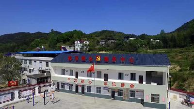 """浠水县""""四好农村路""""成为美丽乡村风景线小康线"""