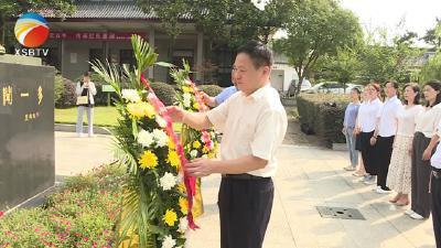 【视频】民盟黄冈闻一多支部、民盟浠水工委开展纪念闻一多殉难75周年活动