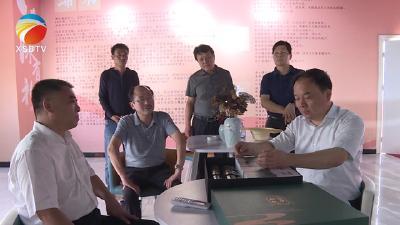 【视频】汪柏坤来我县开展巩固拓展脱贫攻坚成果和乡村振兴有效衔接专题调研