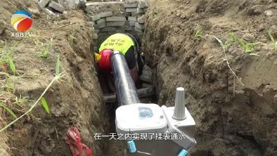【视频】县自来水公司:提升服务品质 打造最优营商环境