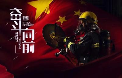 浠水县消防救援大队招聘政府专职消防员