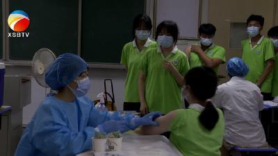 【视频】我县启动15-17岁人群新冠疫苗接种
