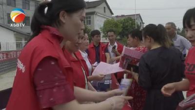 """【视频】县卫健局纪念世界人口日推出""""爱心健康""""套餐"""