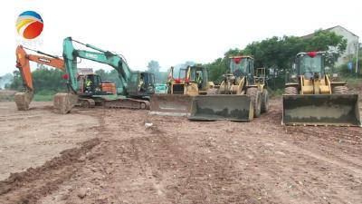 【视频】湖北看好·巴水河畔度假村项目开工