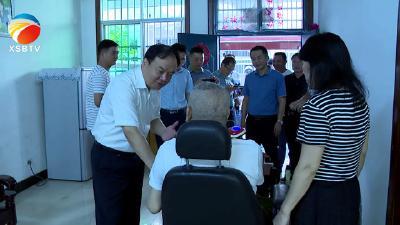 【视频】付宇、陈正红慰问驻浠部队官兵、消防指战员、军休干部和伤残军人