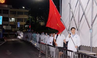 支援红安!浠水紧急组建医疗队连夜赶赴战场