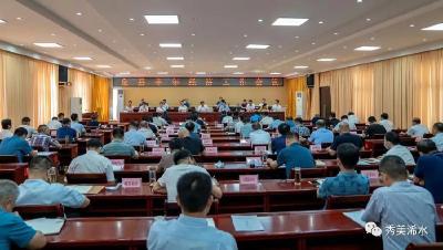 浠水县半年经济工作会议召开