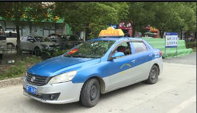 宜城30辆出租车免费接送高考考生