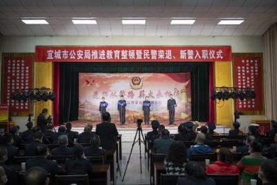 宜城公安:老民警卸下战袍 新民警光荣入职