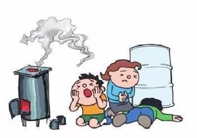 冬季如何防一氧化碳中毒.……