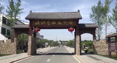"""光化办西关村-汉江奇石文创园""""石文化""""专场直播"""