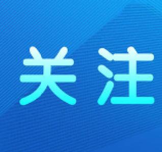 """【地评线】东湖评论:向""""蜗牛作风""""挥出""""快马一鞭"""""""