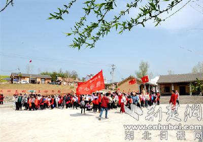 老河口夏诗荷雨村打造红色旅游基地