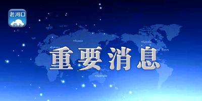 习近平同国际奥委会主席巴赫通电话