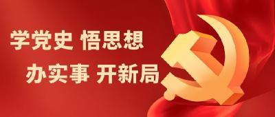 【历史上的今天】党史百年·天天读 5月14日