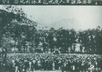 【历史上的今天】党史百年·天天读 9月14日