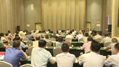 曹祖金主持召开市委常委会(扩大)会议