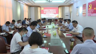 市委办机关举办9月支部主题党日活动