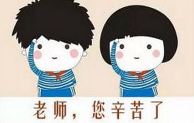枣阳市多种形式庆祝教师节