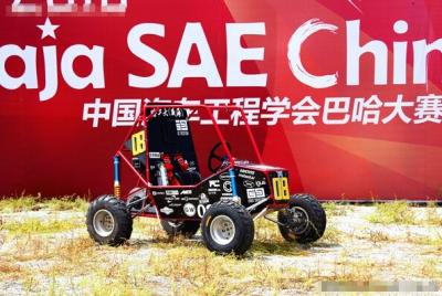 中国汽车工程学会巴哈大赛将移师襄阳