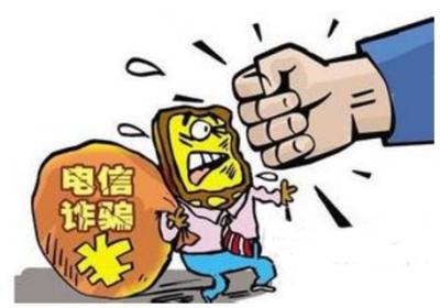 南漳县公安局狠打电信诈骗 成功挽回经济损失20余万元