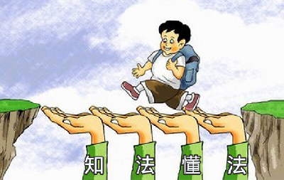 """襄城区法院举办""""开放日"""""""