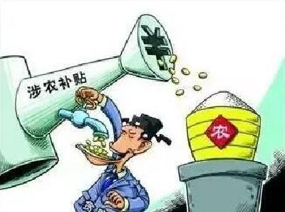 襄阳严查涉农领域腐败问题